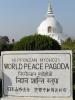 World Peace Pagoda Japan